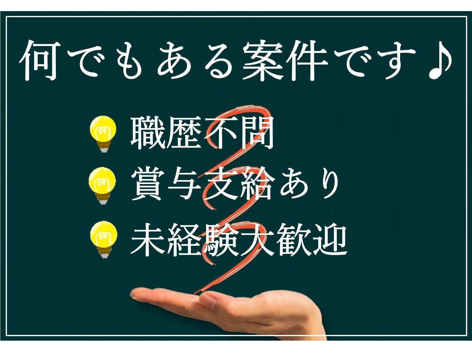 丁寧な指導あり・初心者大歓迎!老人ホームで介護業務(愛知県豊橋市) イメージ