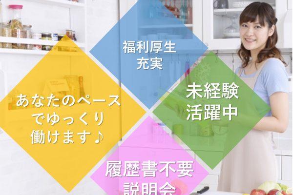 【東海市】ドクターカードライバー◆平均年収469万円(賞与年3回)タクシー会社の一員として病院内にドライバーとして派遣業務をするお仕事です♪ イメージ