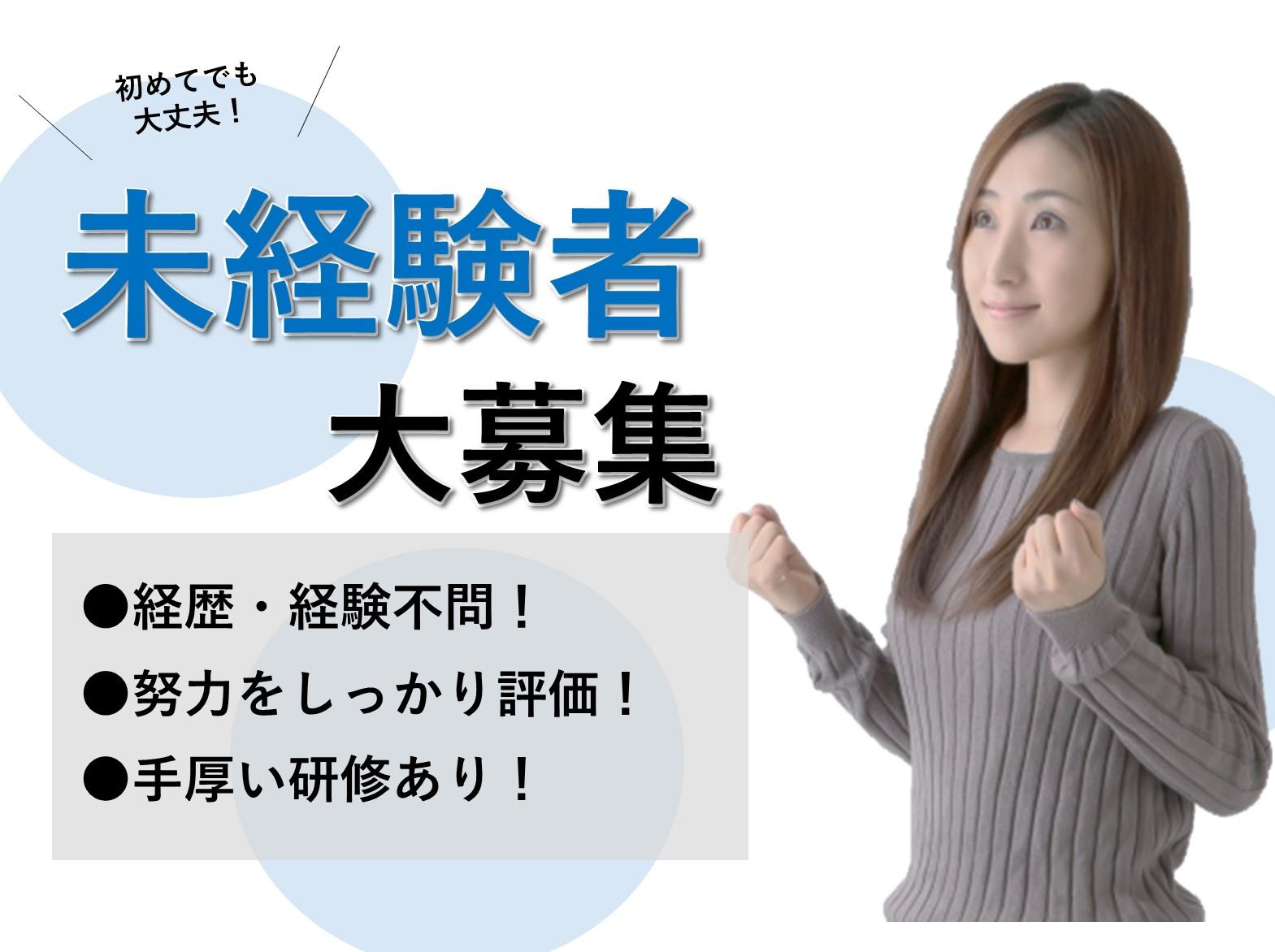 【転勤なし!未経験OK!】研磨石・セラミックス製品製造のお仕事 イメージ