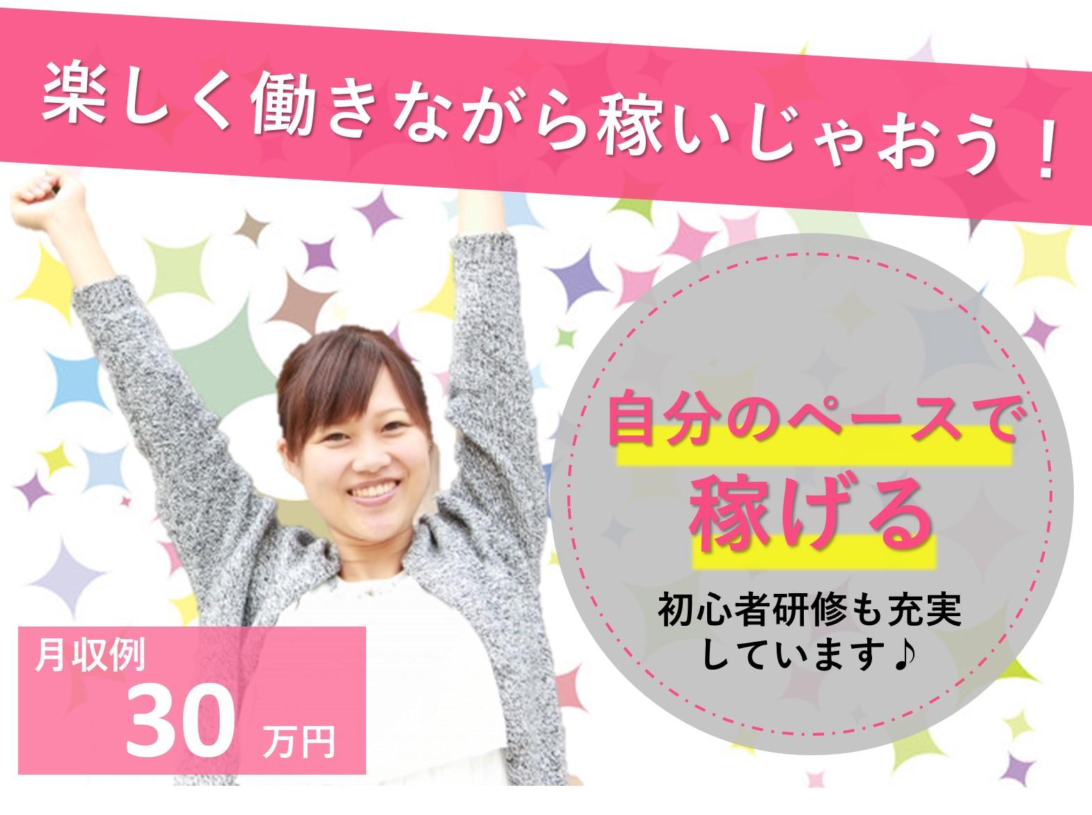 未経験・女性歓迎!タクシーサービスアテンダント!平均年収470万円! イメージ