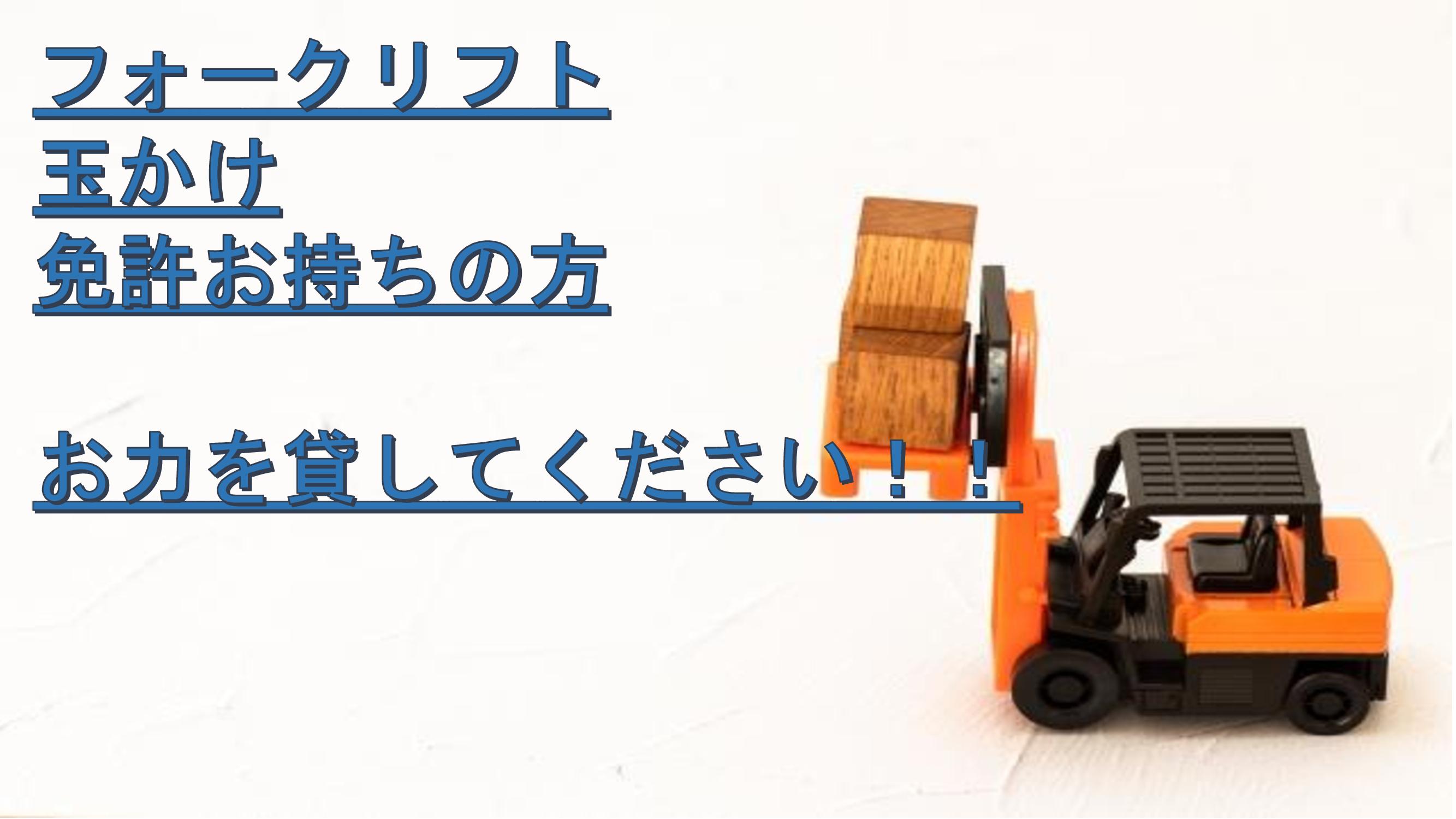 土日休み♪マイカー通勤OK!4tトラックドライバー イメージ