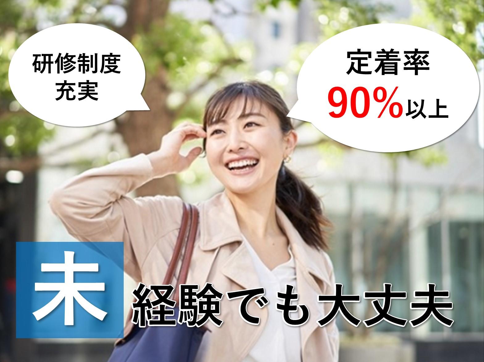 【契約社員】働きやすさが魅力◎経験を活かしてワンランク上へ★販売スタッフ イメージ