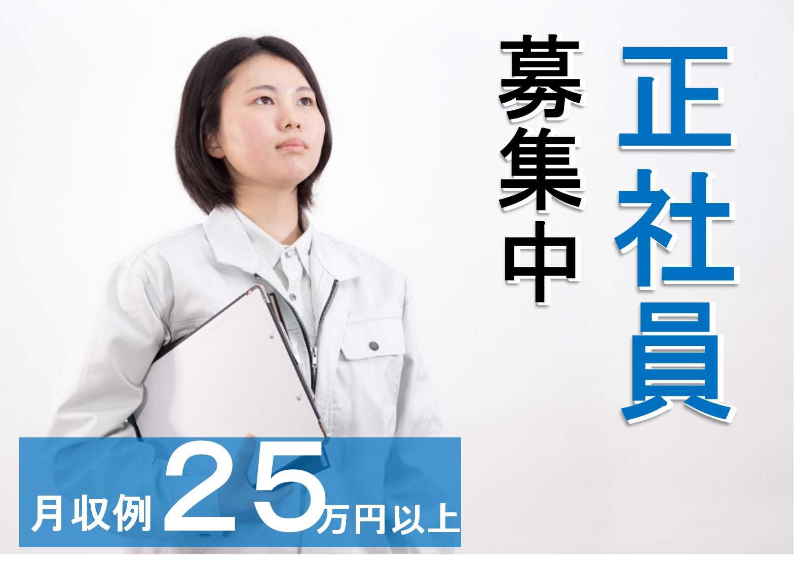 研修期間も減給ナシ♪年間休日125日!CADオペレーター募集【即面談可能】 イメージ