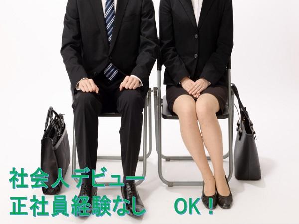 [急募]5連休取得もOK・働き方選択可・牛丼屋の店舗運営スタッフ[正社員] 西尾市 イメージ