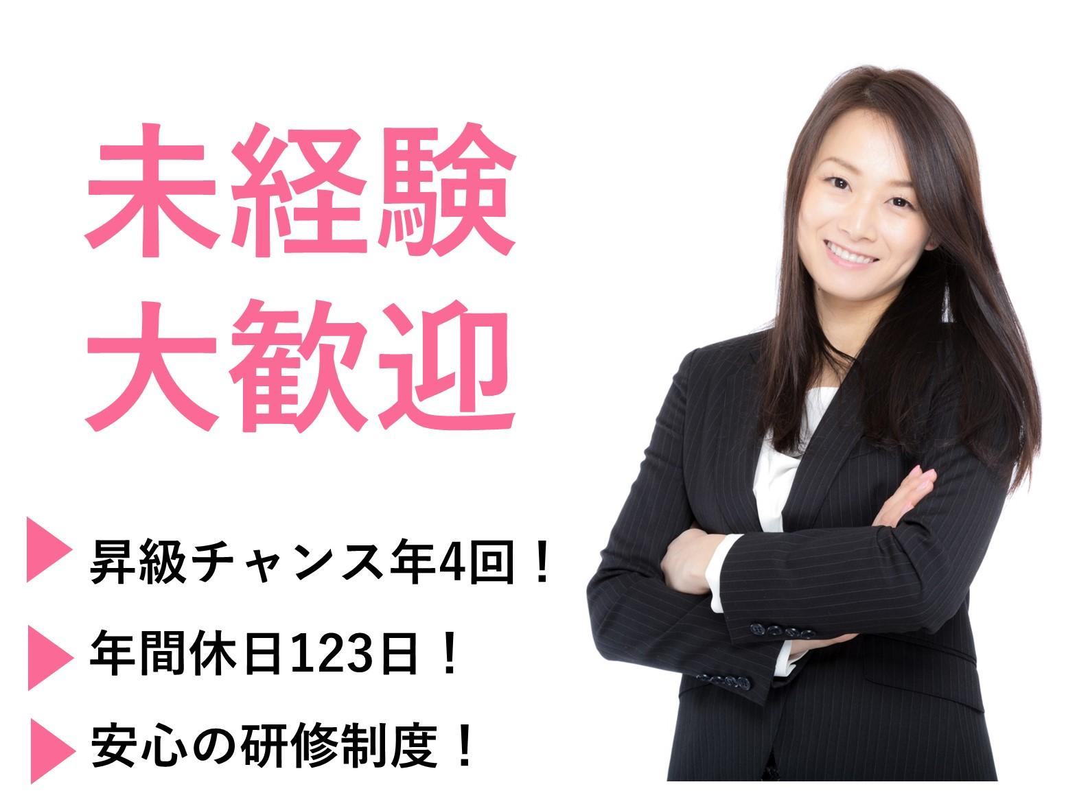 即面談可能【正社員】昇進年4回!年休123日!牛丼屋店舗運営スタッフ イメージ