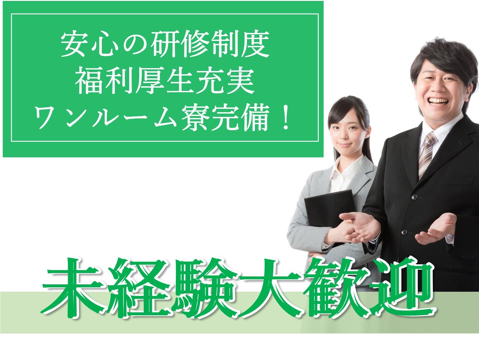 兵庫県加東市【即面談可能】未経験OK!寮完備!油圧部品の製造 イメージ