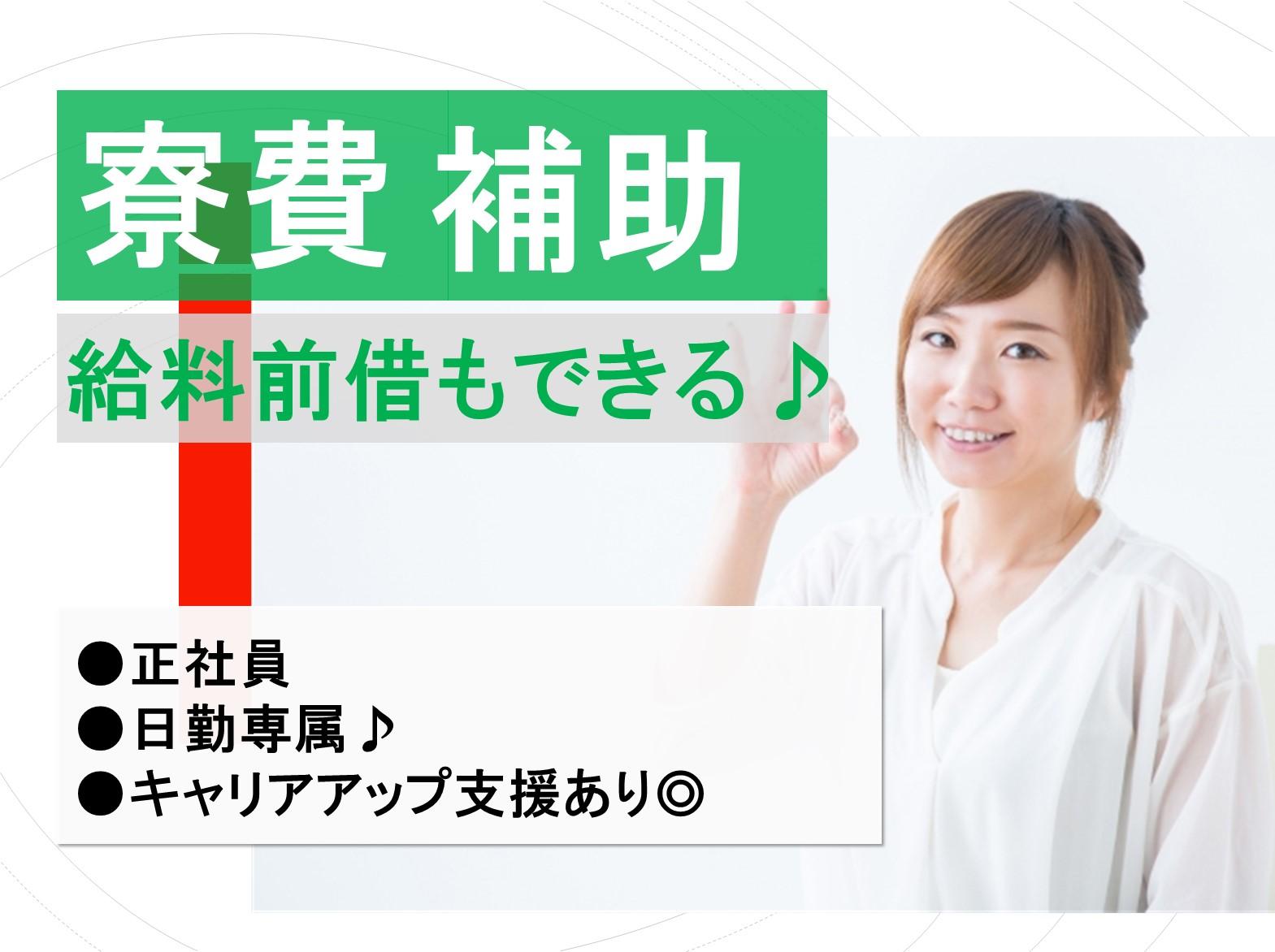 正社員!寮費補助有!産業用機械、設備の製造にかかわる業務(茨城県) イメージ