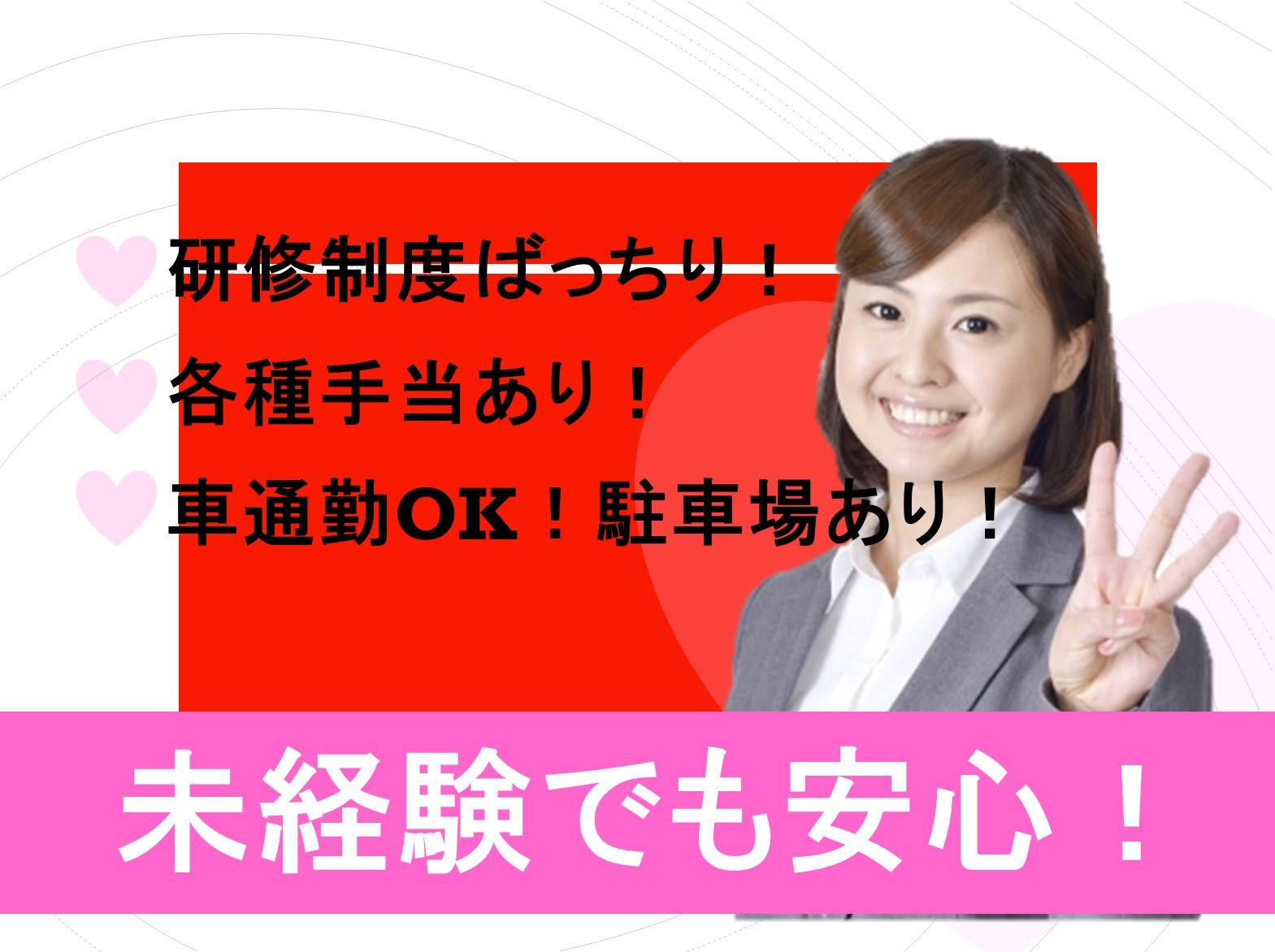 週4~でOK!車通勤OK!葬祭事務課での統括事務職(名古屋市緑区) イメージ