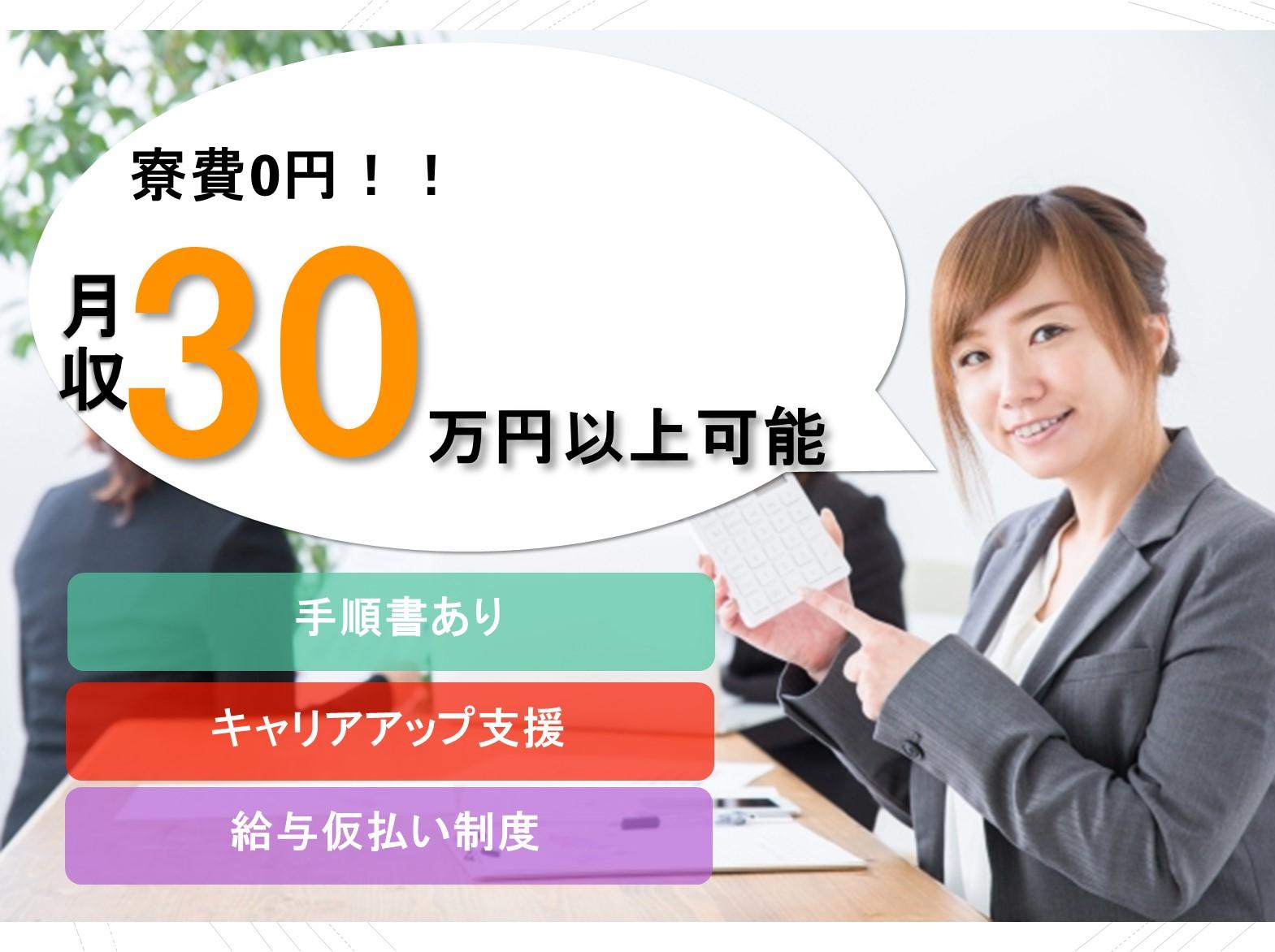 寮費0円!月収30万円以上可能!設備への部品供給・検査業務 イメージ