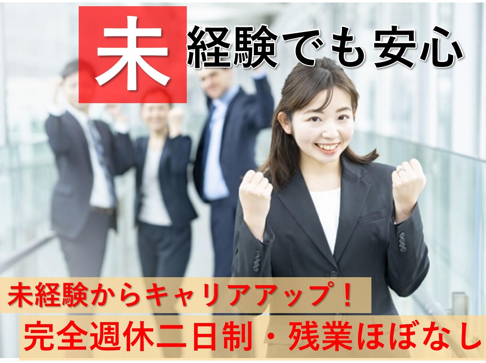 愛知県西尾市【即面談可能】福利厚生拡充中!働きやすい◎営業・販売職 イメージ