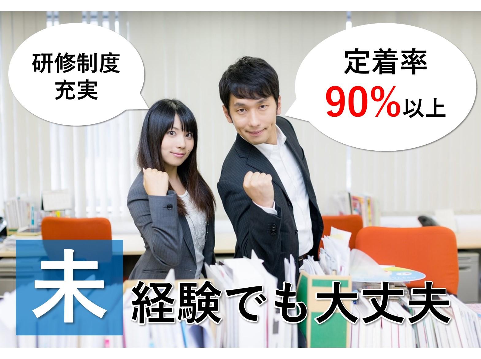 即面談可能【名古屋市天白区】未経験OK!残業ほぼなし◎携帯電話スタッフ イメージ