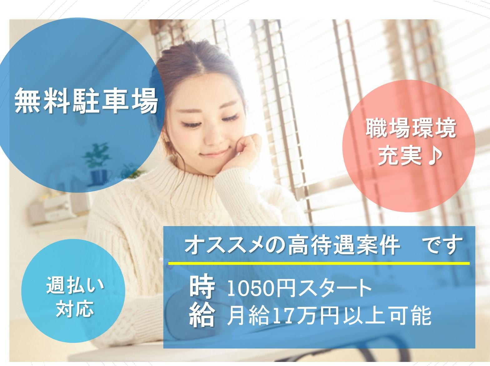 重量物無し!液晶パネルの製造マシンオペレーター 秋田県秋田市 イメージ