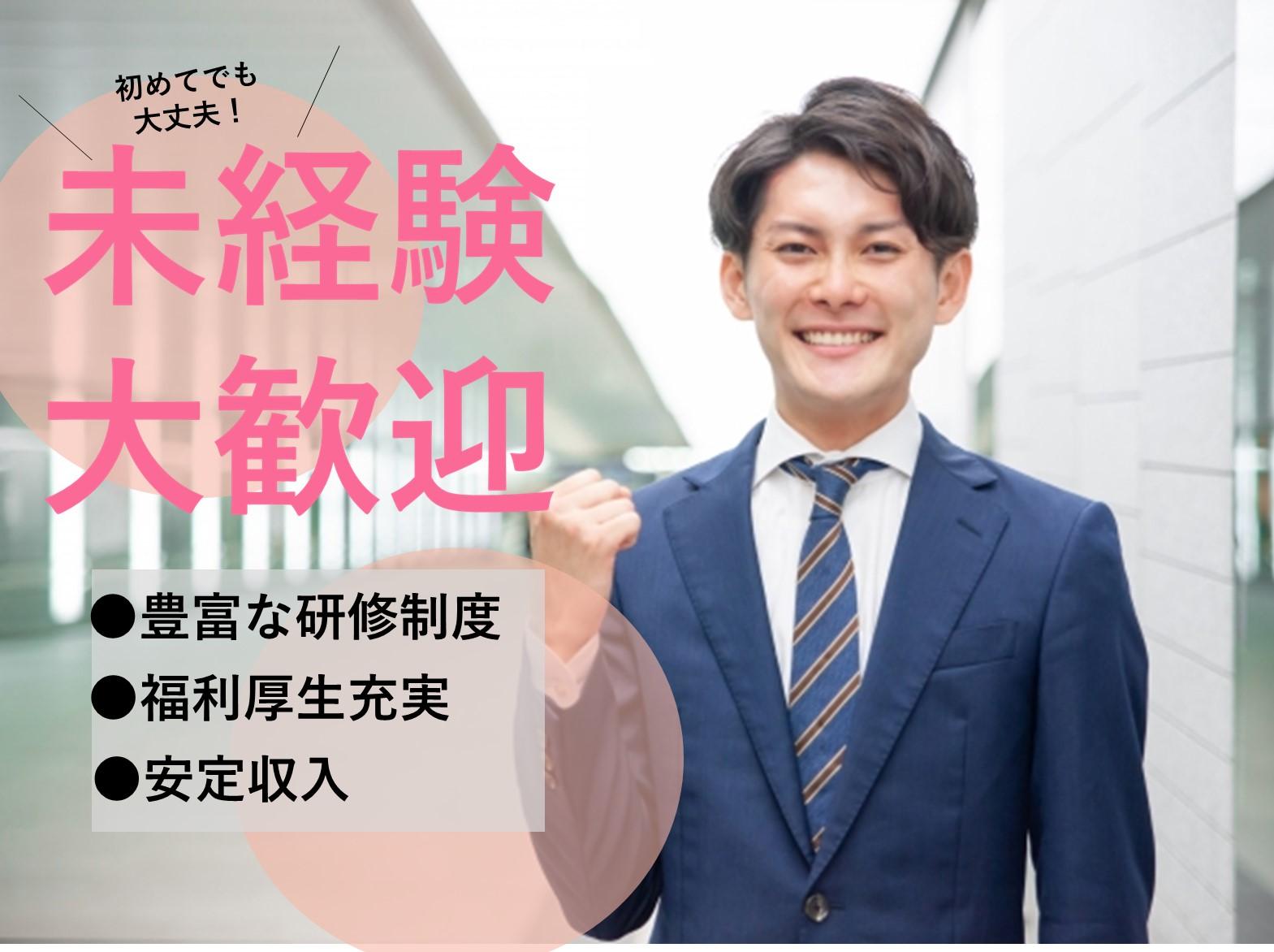 愛知県内全域【製造エンジニア】技術者支援!研修・福利厚生・環境充実! イメージ
